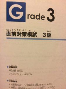 IMG_7580